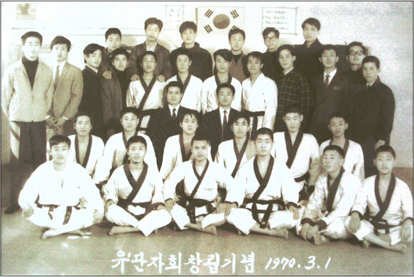 Photo: Master Lee and students pose after a test ceremony.